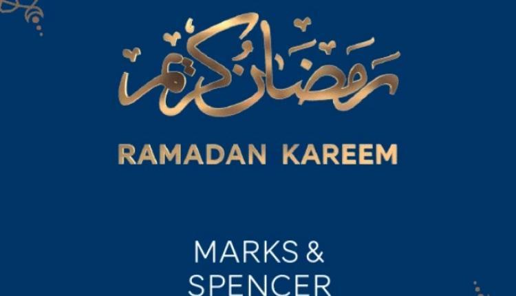 Special Offer at Marks & Spencer, June 2017