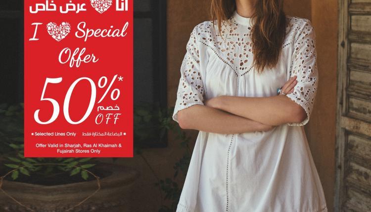 Up to 50% Sale at Matalan, June 2017