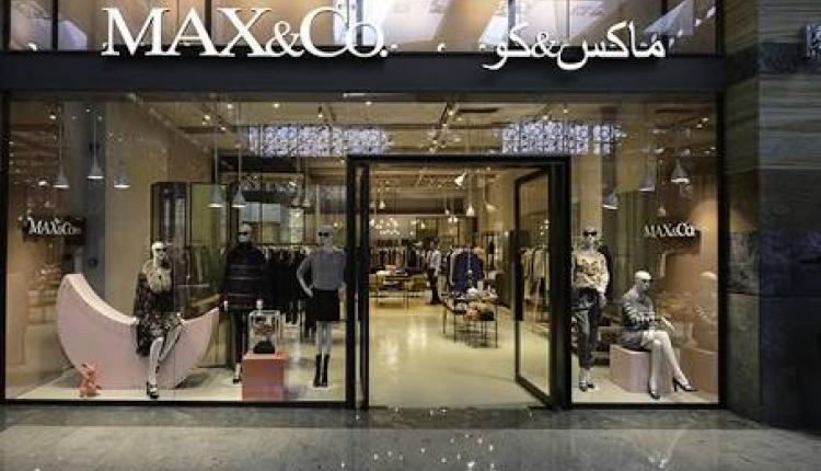 50% - 60% Sale at MAX&Co., August 2017