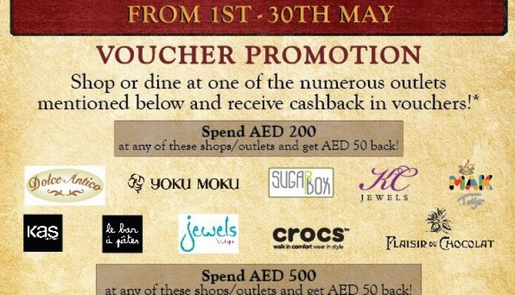 Special Offer at Mercato, May 2014