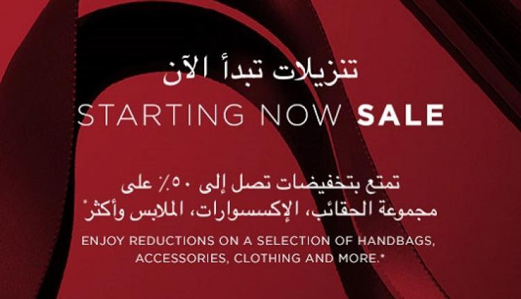Up to 50% Sale at Michael Kors, January 2016
