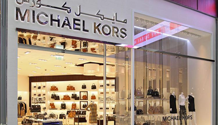 25% - 50% Sale at Michael Kors, February 2016