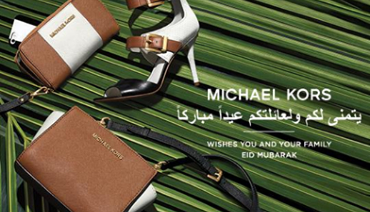 Spend 2050 and receive a Gift! T&C apply Offer at Michael Kors, August 2014