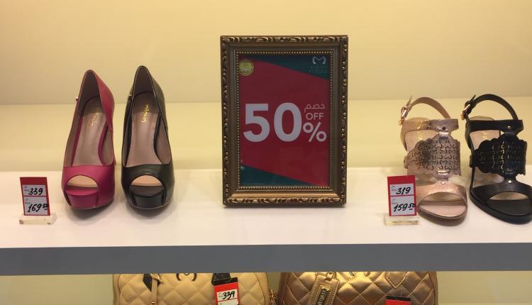 Up to 50% Sale at Milano, May 2017