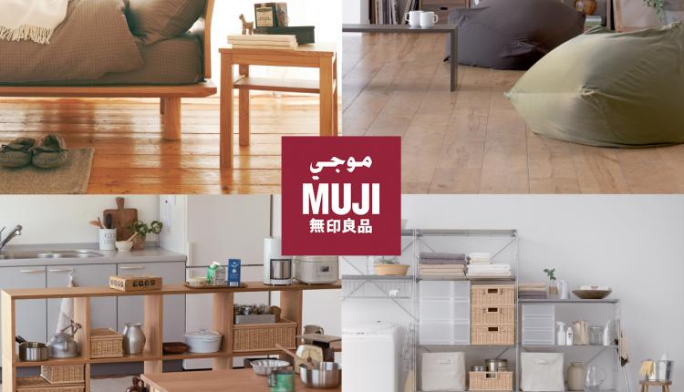 Buy 2 and get 1 Offer at MUJI, June 2018