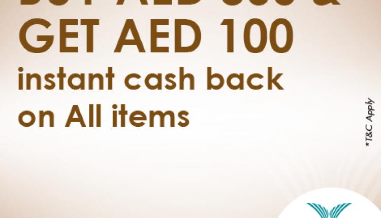 Spend 300 & GET AED 100 instant cash back Offer at Naturalizer, April 2017