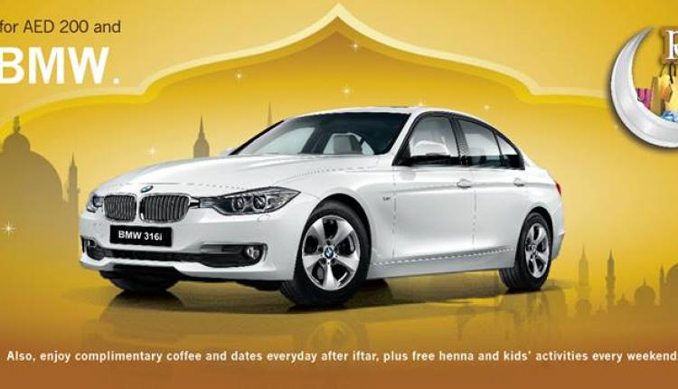 Spend 200 and win a BMW 2014 Offer at Oasis Centre, July 2014