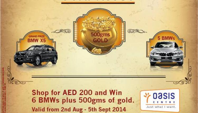 Spend 200 and win 6 BMW's plus 500gms of Gold Offer at Oasis Centre, September 2014