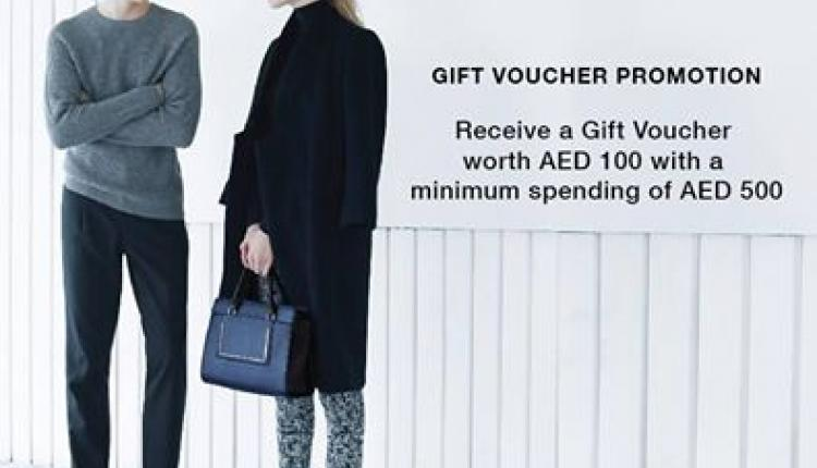 Spend 500 and get a AED 100 Gift Voucher Offer at Pedro, September 2014