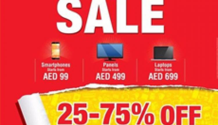 25% - 75% Sale at Plug Ins Electronix, October 2016