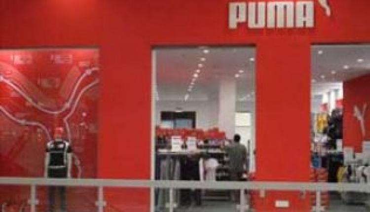 25% - 75% Sale at Puma, December 2017