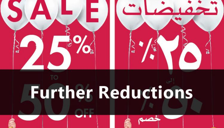 25% - 50% Sale at Pumpkin Patch, February 2016