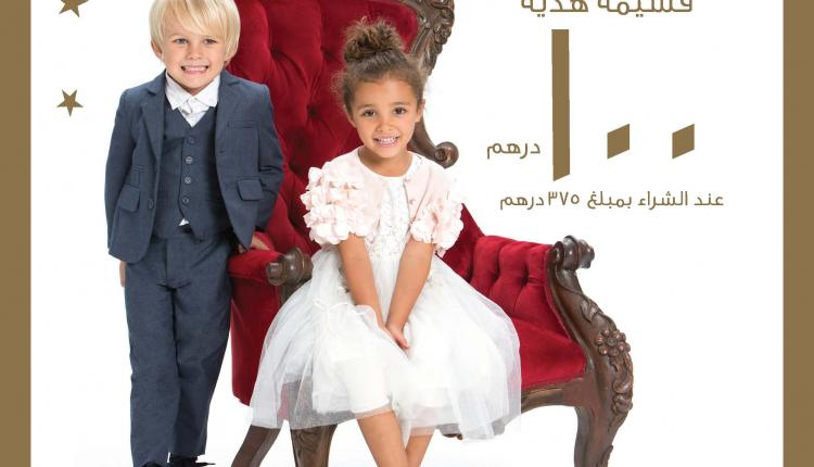 Spend 375 and get AED 100 Gift Voucher Offer at Pumpkin Patch, July 2016