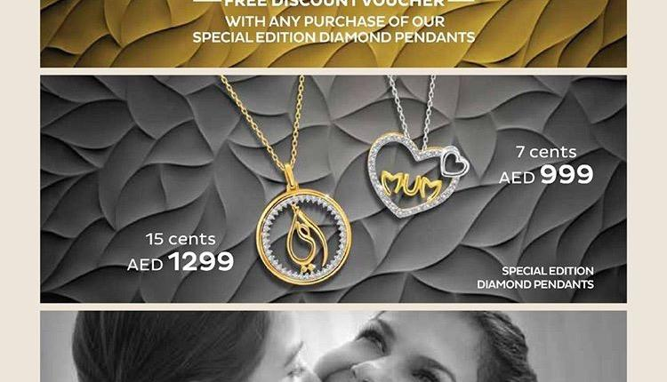 Special Offer at PURE GOLD JEWELLERS, March 2018