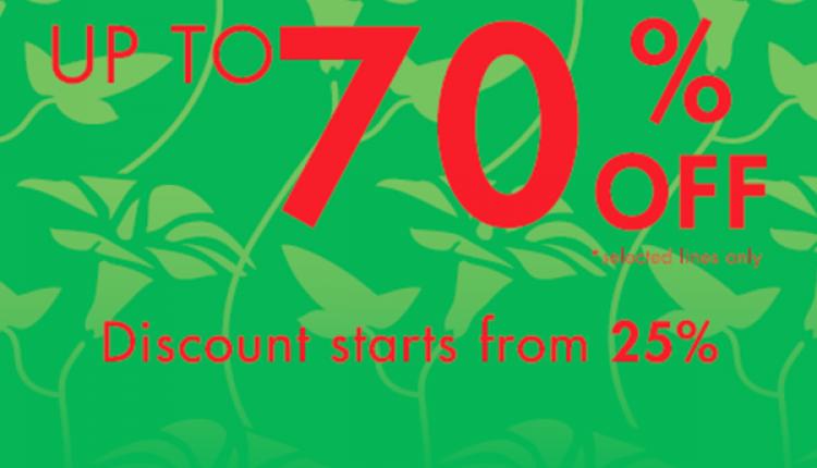 25% - 70% Sale at Quiz, September 2016