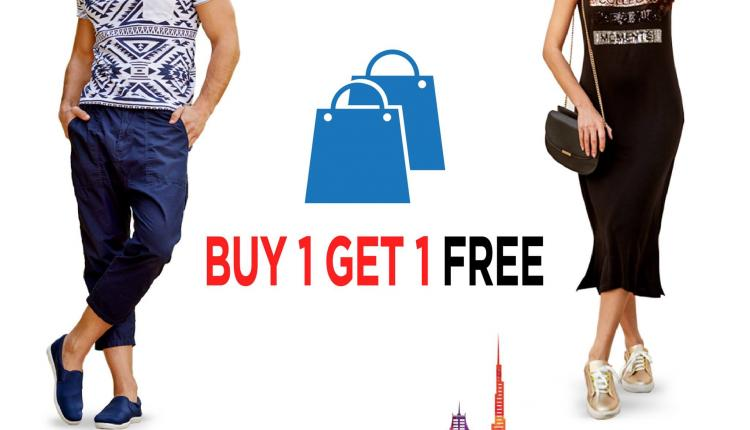 Buy 1 and get 1 Offer at R&B, June 2017