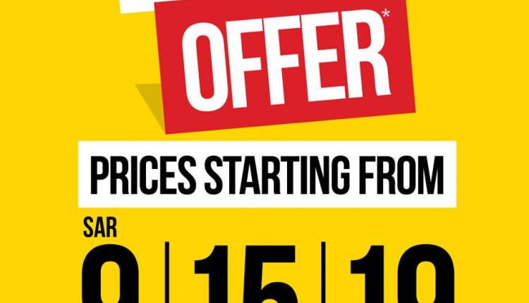 Special Offer at Red Tag, September 2017