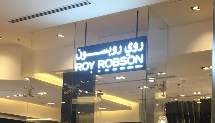 30% - 50% Sale at roy robson, May 2017