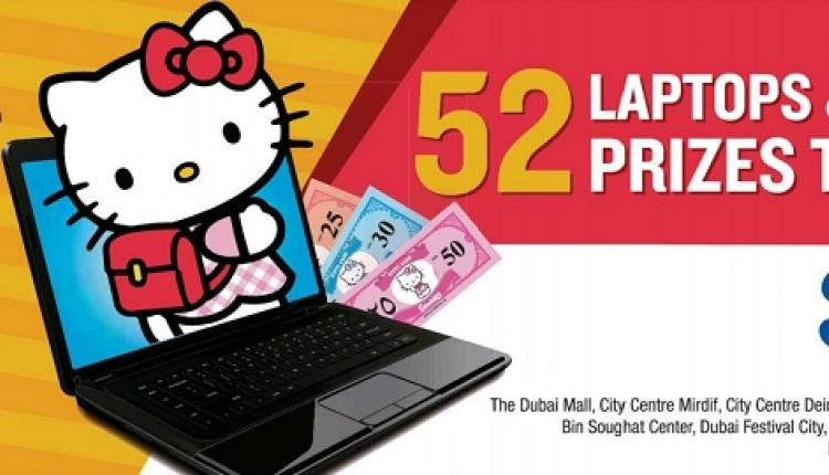 Special Offer at Sanrio, August 2016