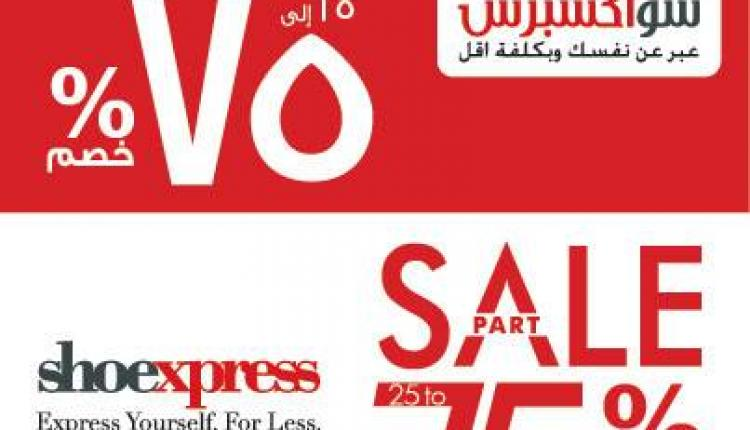 Up to 75% Sale at Shoexpress, June 2014