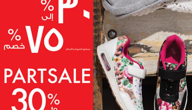 30% - 75% Sale at Shoexpress, October 2017