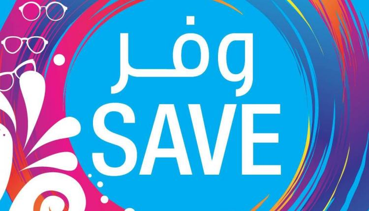 Spend 900 And Save 200 AED on sunglasses Offer at Solaris, June 2017