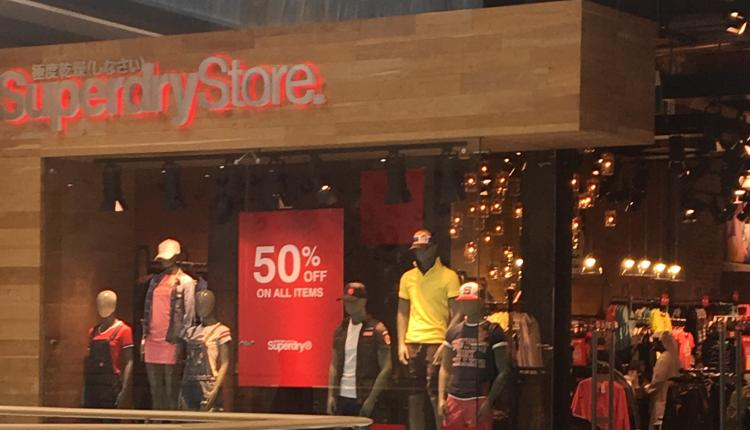 Up to 50% Sale at Superdry, May 2018