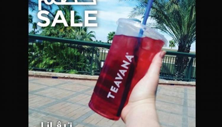 25% - 75% Sale at Teavana, May 2017