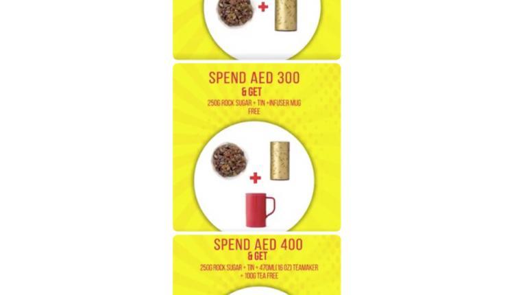 Spend 400 and get 470 ml teamaker + 100G tea free. Offer at Teavana, September 2017