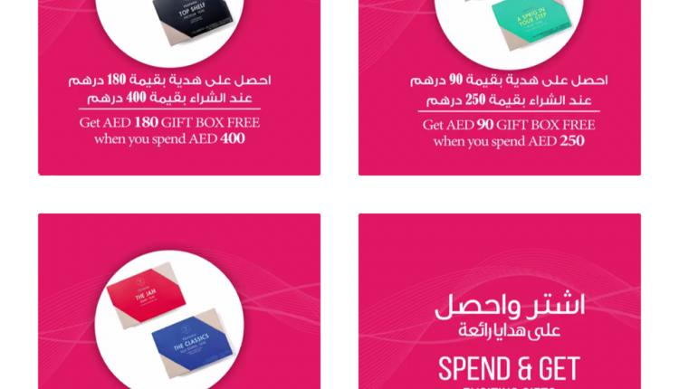 Spend 400 and get AED 180 gift box free Offer at Teavana, October 2017