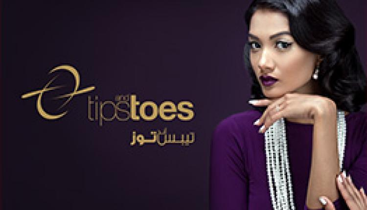 Up to 50% Sale at Tips and Toes, August 2017