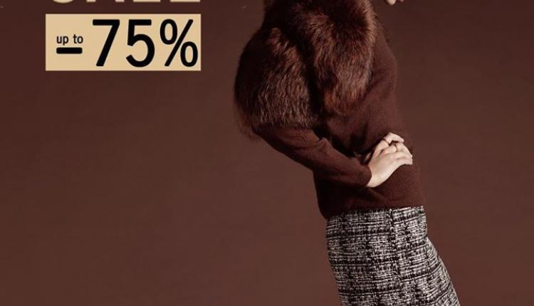 Up to 75% Sale at Un 1 Deux 2 Trois 3, February 2015