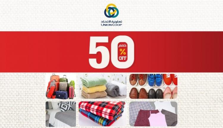 Up to 50% Sale at Union Coop, December 2017