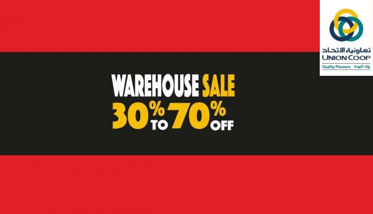 30% - 70% Sale at Union Coop, December 2017