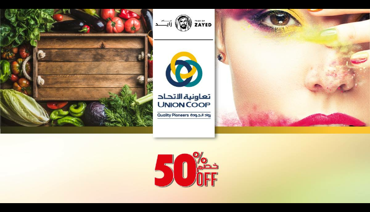 Up to 50% Sale at Union Coop, February 2018