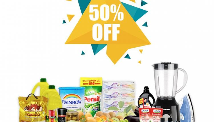 Up to 50% Sale at Union Coop, April 2018