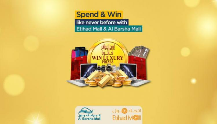 Spend 250 and get a raffle coupon that gives you chance to win GOLD, Electronics, Cash prize & Luxury watches Offer at Union Coop, January 2018