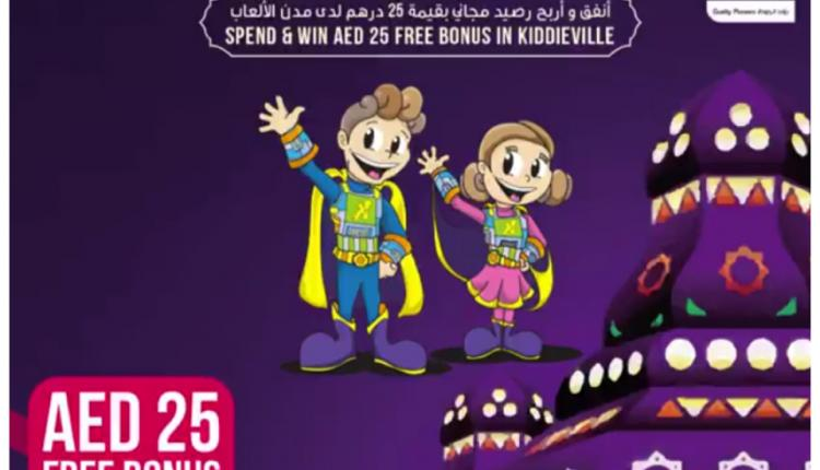 Spend 300 and get AED 25 free bonus in Kiddieville Offer at Union Coop, May 2018