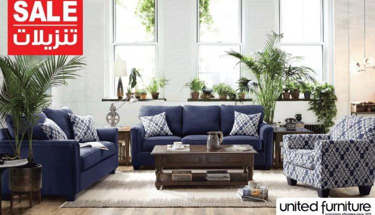30% - 70% Sale at United Furniture, March 2018