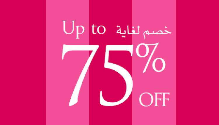 Up to 70% Sale at Victoria's Secret, June 2014