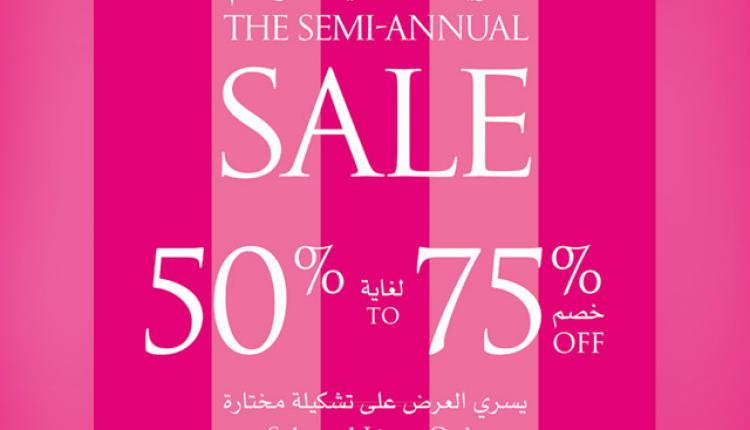 50% - 75% Sale at Victoria's Secret, February 2015