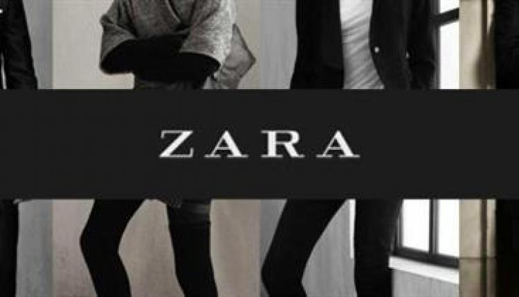 Special Offer at Zara, February 2018