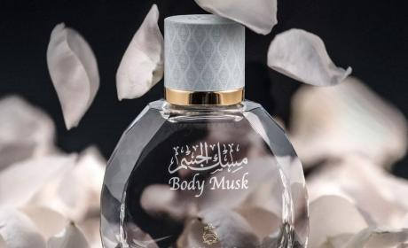 Up to 40% Sale at Abdul Samad Al Qurashi, August 2017