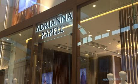30% - 50% Sale at adrianna papell, May 2017