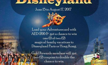 Special Offer at Adventureland, August 2017