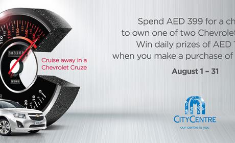Spend 399 for a chance to own one of two Chevloret Cruzes Offer at Ajman City Centre, August 2014