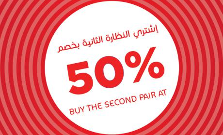 Buy 1 And get one half price Offer at Al Jaber Optical, August 2018