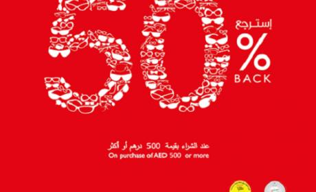 30% - 50% Sale at Al Jaber Optical, May 2016