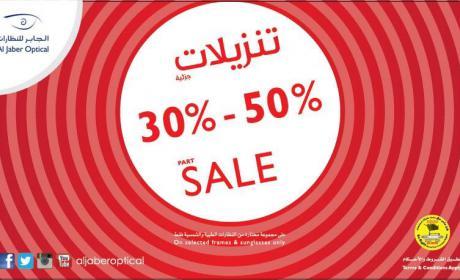 30% - 50% Sale at Al Jaber Optical, May 2017