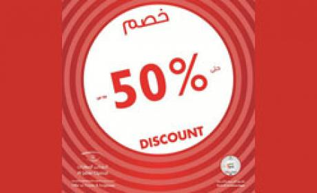 30% - 50% Sale at Al Jaber Optical, September 2017
